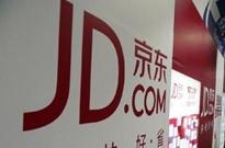 京东拟向腾讯等投资者出售物流子公司15%股权