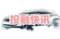 投融快讯 | 小鹏汽车获22亿B轮融资 金山云宣布再获2亿美元融资
