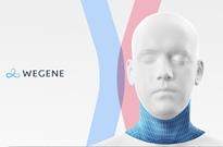 个人基因组公司WeGene完成B轮融资,用户已过10万