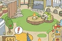 对话《旅行青蛙》制作人:青蛙不会长大,正在筹划中文版