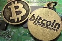 比特币中国宣布被收购 业务重心将转到国际市场