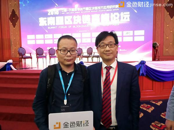 人大主任杨东:数字货币监管政策很快出台 不是禁止而是去劣存优