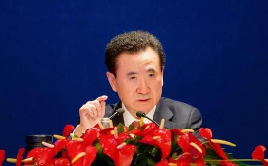 王健林:我犯了个错误,就是给了万达网科太多的钱