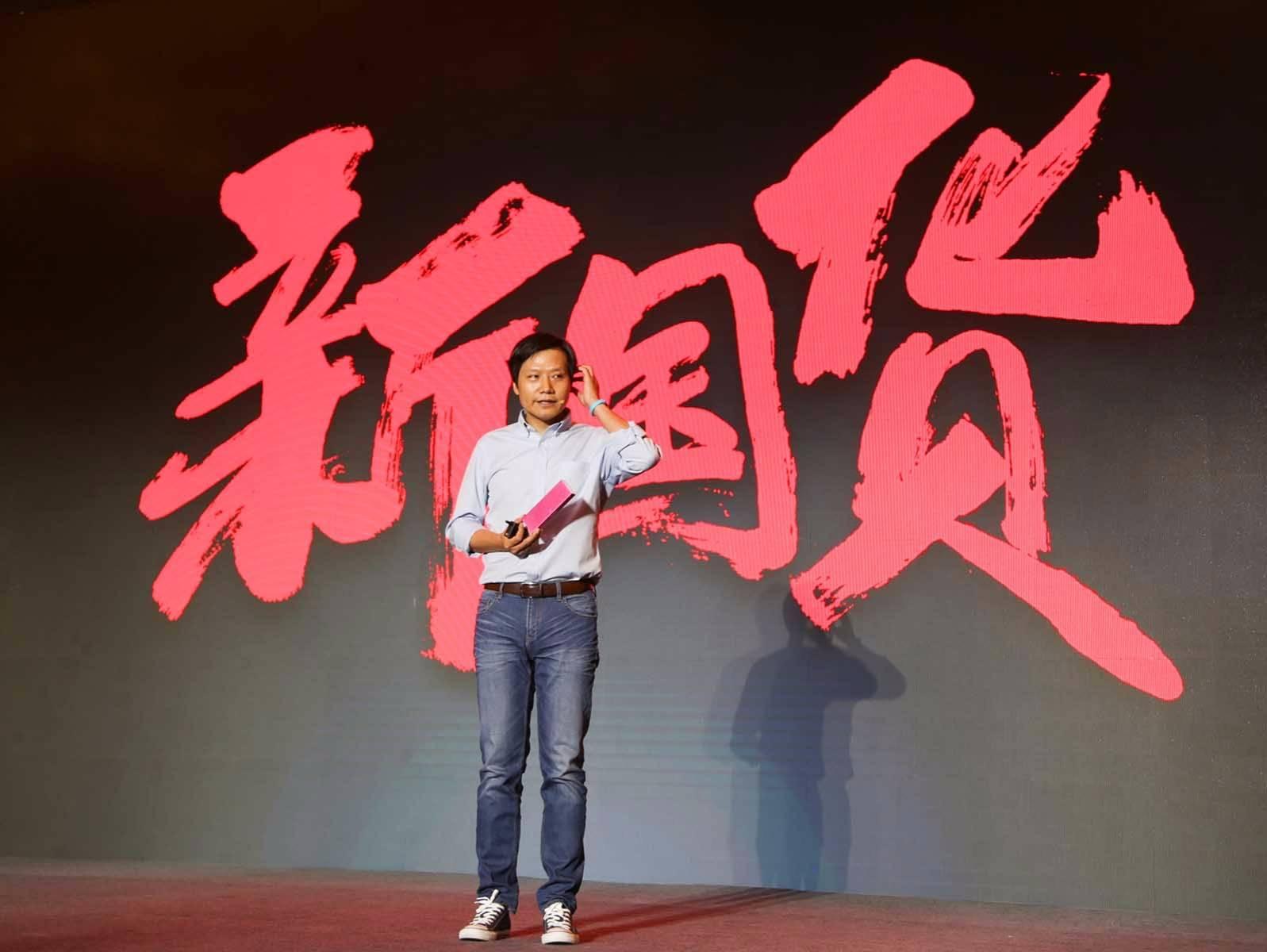 """小米上市估值 2000 亿美元,""""市梦率""""会成为一场梦吗?"""