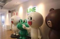 手机聊天Line进军互联网金融 含虚拟货币交易平台