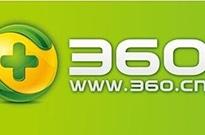"""360回归A股!江南嘉捷拟更名为""""三六零"""""""