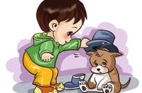 【午报】百度推出区块链宠物莱茨狗 乐视网连跌9日