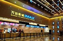 阿里巴巴、文投控股斥资78亿元投资万达电影,持股12.77%