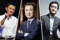 王健林又卖资产了:100亿卖马化腾 47亿卖马云