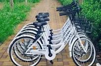 """再倒一家,共享单车""""1号单车""""宣布停运"""