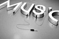 国家版权局:推动腾讯音乐与网易云音乐达成版权合作