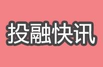 投融快讯 | 今日头条收购激萌Faceu 京东物流拿到25亿美元融资