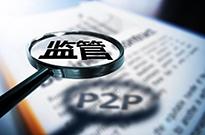 网贷资金存管周年考:22家上线资金存管平台爆雷