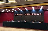 孙宏斌缺席乐视股东大会,乐视网生死大戏即将迎来结局?