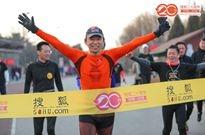 20年搜狐在路上 张朝阳带员工奥森开跑