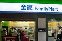 全家便利店入驻京东到家 平台入驻便利店近4000家