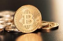 外媒:中国将进一步监管比特币等数字货币跨境交易