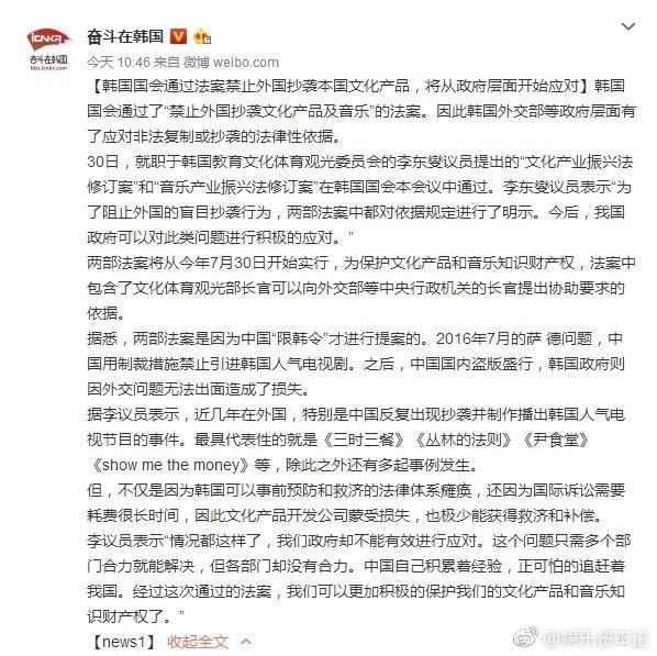 韩国严打中国抄袭者,《偶像练习生》《向往的生活》们怕了吗?
