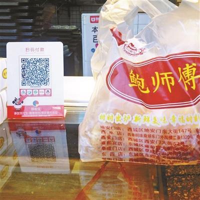 山寨多如牛毛 北京网红店