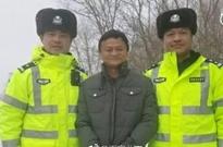 暴雪天气,马云和执勤交警合影致谢 网友:站位太尴尬