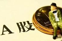 【午报】刘强东马化腾等表态:愿意回归A股