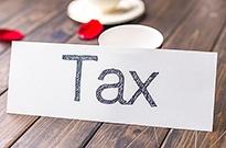 提高个税起征点,将会多大程度影响你的收入?