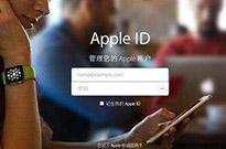 """被盗的Apple ID在""""暗网""""黑市上售价为15美元"""