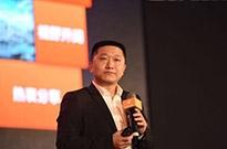 飞猪总裁李少华离任 但仍留在阿里