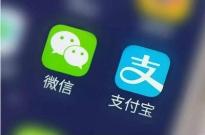 腾讯阿里在香港展开移动支付大战 微信单月烧掉千万港元