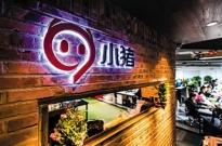 小猪短租与Agoda合作,中国本土的短租平台开始进军海外