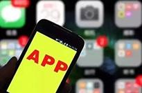 14%APP可监听电话 手机厂商致力隐私把关