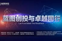 蓝图创投联手小米,1.1亿领投智能门锁领头羊云丁科技