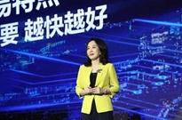 敦煌网引领产业变革 跨境电商进入新贸易时代