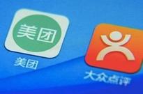 彭博社:美团正讨论最早于年内在香港IPO 估值600亿美元