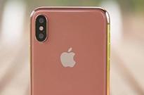 苹果或发布一款新配色iPhone X来提振销量