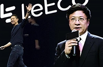 孙宏斌承认投资失败:乐视网变成妖股 不再继续注资