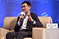 马化腾最新演讲:腾讯为何要做新零售?
