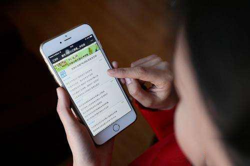 部分运营商开始2G网络减频,还用2G的用户咋办?