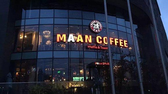 这家咖啡馆成为币圈活动基地