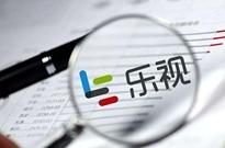 【午报】新乐视智家与腾讯达成合作,但乐视网已质押所持股权