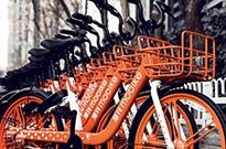 摩拜单车被美团收购 交易细节官方仍未披露