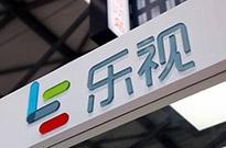 乐视网公告称若2018年持续亏损 公司将存在净资产为负的风险