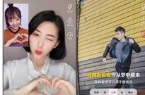 腾讯微视反击抖音:今年首次重大更新 打通QQ音乐曲库