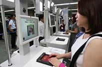 """首都机场T2航站楼实现""""人脸识别""""快速过安检"""