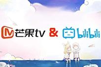 "B站和芒果TV的""第四""争夺战"