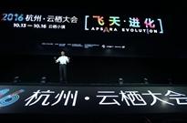 新零售  新消费 新未来 2018杭州国际新零售产业展览会