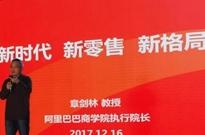 2018杭州新零售暨无人店展览会什么时候举办