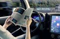 """""""无人驾驶""""可上路测试 管理规范5月1日起正式施行"""