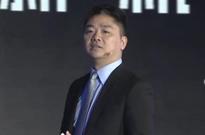 刘强东:京东便利店今年年底计划每天开1000家