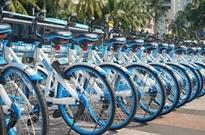 哈罗单车完成近7亿美金融资 蚂蚁金服、复星参与